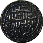 1 Tanka - Nasir al din Nusrat (Nusratabad mint) – avers