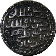 1 Tanka - Nasir al din Nusrat (Nusratabad mint) – revers