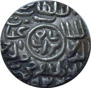 Tanka - Ghiyath al-Din Mahmud (Fatahbad mint) – avers