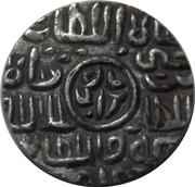 Tanka - Ghiyath al-Din Mahmud (Fatahbad mint) – revers