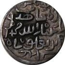 1 Tanka - Muhammad Bin Tughlaq (Shahr Lakhnauti mint) – revers