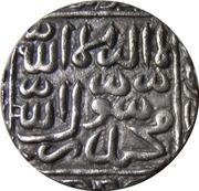 1 Tanka - Ghiyath al-Din Jalal (Satgaon mint) – revers