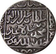 1 Tanka - Ghiyath al-Din Jalal (mintless) – avers