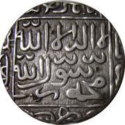 1 Tanka - Ghiyath al-Din Jalal (mintless) – revers