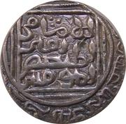 1 Tanka - Ghiyath al Din Bahadur (Khitta Lakhnauti Mint) – revers