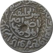 Tanka - Fakhr al-Din Mubarak Shah (Hadrat Jalal Sunargaon mint) – revers