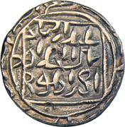 1 Tanka - Sams-ud-din Ilyas Shah (Bengal Sultanate) – avers