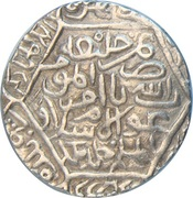 Tanka - Sikandar Shah (Baldat Firuzabad) – revers