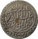 1 Tanka - Sams-ud-din Ilyas Shah – avers