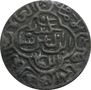 Tanka - Sikandar Shah (Arsah Satgaon mint) – avers