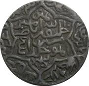 Tanka - Sikandar Shah (Arsah Satgaon mint) – revers