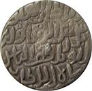 1 Tanka - Sams-ud-din Ilyas Shah – revers