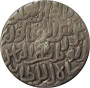 1 Tanka - Sams-ud-din Ilyas Shah -  revers