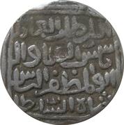 Tanka - Sams-ud-din Ilyas Shah (Hadrat Jalal Sunargaon mint) – avers