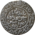 Tanka - Sams-ud-din Ilyas Shah (Hadrat Jalal Sunargaon mint) – revers