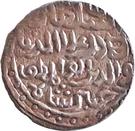 1 Tanka  Alauddin Husain Shah (Sultan of Bengal) – avers