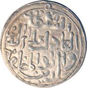 1 Nazarana Tanka - Husain Shah – avers