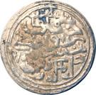 1 Nazarana Tanka - Husain Shah – revers