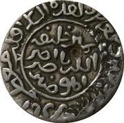 Tanka - Sikandar Shah (Iqlim Muazzamabad mint) – revers