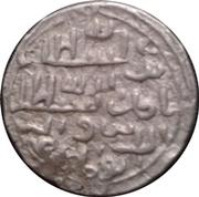 1 Tanka - Nasir al-din Nusrat (Bengal Sultanate) – revers