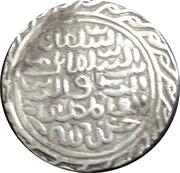 1 Tanka   Nasir al-din Nusrat – avers