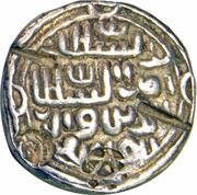 1 Tanka - Nasir al din Nusrat (Dar-al-Zarb) – avers