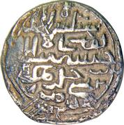 1 Tanka - Nasir al din Nusrat (Dar-al-Zarb) – revers