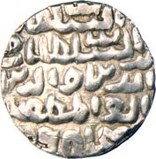 1 Tanka - Husain Shah (Bengal Sultanate) – avers