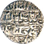1 Tanka - Husain Shah (Bengal Sultanate) – revers