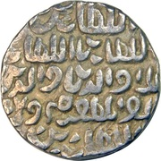 1 Tanka - Ala al-din Firuz II (Fathabad mint) – avers