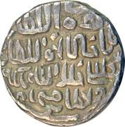 1 Tanka - Ala al-din Firuz II (Fathabad mint) – revers