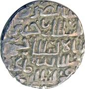 1 Tanka - Ala al-din Firuz II – avers