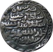 Tanka - Nasir al din Nusrat (Husainabad mint) – avers