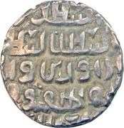 1 Tanka - Ala al-din Firuz II – revers