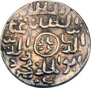1 Tanka - Ghiyath al-Din Mahmud – avers