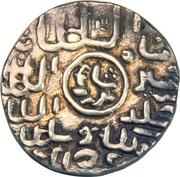 1 Tanka - Ghiyath al-Din Mahmud – revers