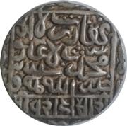 1 Roupie - Ghiyath al-Din Bahadur – avers