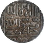 1 Roupie - Ghiyath al-Din Bahadur – revers