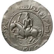 Tanka - Shams al-Din Iltutmish - 1210-1235 AD (Turkish) – avers