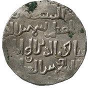 Tanka - Shams al-Din Iltutmish - 1210-1235 AD (Turkish) – revers