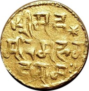 "Dinar ""Gold 20-ratti""- in the name of Muizz ud-din Muhammad bin Sam - 1193-1206 AD – revers"