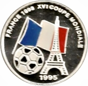 500 francs CFA (Coupe du monde de football France 1998) – revers