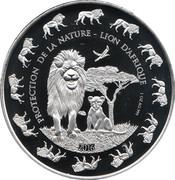 Lions du Bénin – revers