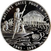 6000 francs CFA (50ème anniversaire des Nations Unies) – revers