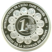 500 Francs CFA / Euro Introduction – revers