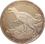 1000 francs CFA (Tyrannosaure) – revers