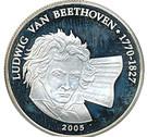 500 francs CFA Ludwig van Beethoven – revers