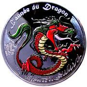 500 francs CFA Année du dragon – revers