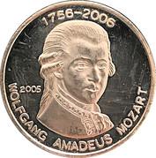 500 Francs CFA (W. A. Mozart) -  revers