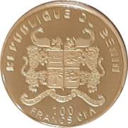 100 Francs CFA (Benoît XVI) -  revers